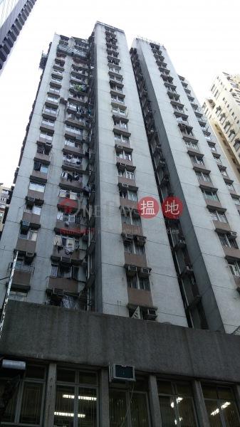 Ka Wing Building (Ka Wing Building) Quarry Bay|搵地(OneDay)(3)