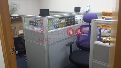 新時代工貿商業中心|黃大仙區新時代工貿商業中心(New Trend Centre)出租樓盤 (skhun-05011)_0