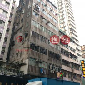 Wai Chun House|惠珍樓