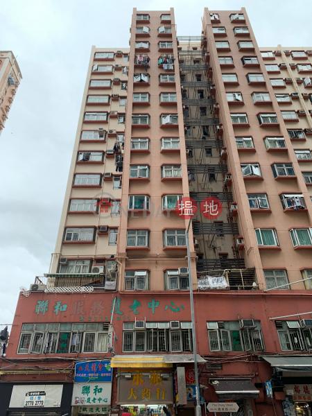 Block 3 Sun Shing Centre (Block 3 Sun Shing Centre) To Kwa Wan|搵地(OneDay)(1)