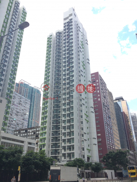 尚翠苑A座 (Sheung Chui Court Block A) 荃灣東|搵地(OneDay)(2)