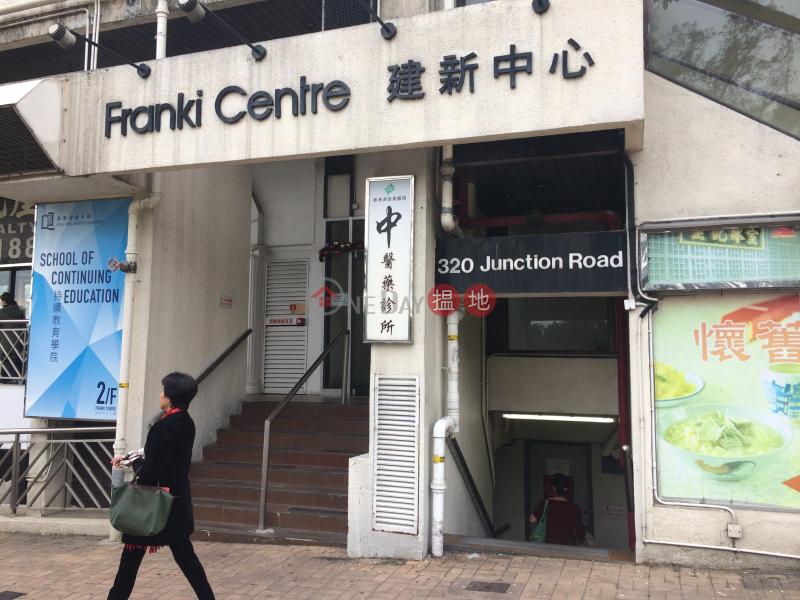 建生中心 (Franki Centre) 筆架山 搵地(OneDay)(2)
