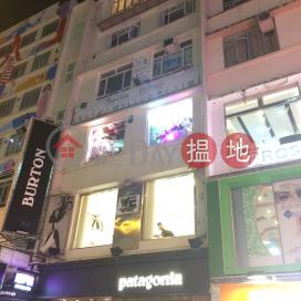 白沙道10號,銅鑼灣, 香港島