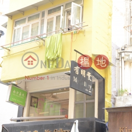 179 Hollywood Road,Sheung Wan, Hong Kong Island