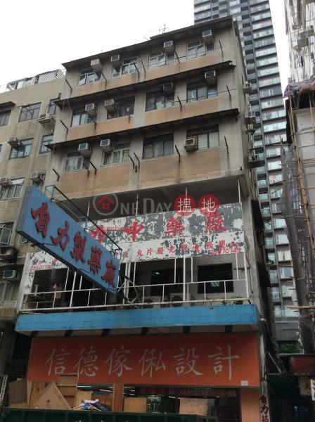 隆基樓 (Lon Kie Lau) 深水埗|搵地(OneDay)(2)