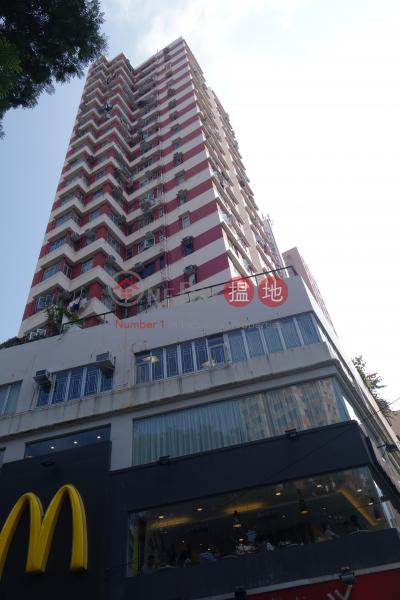 Tung Fai Building (Tung Fai Building) Shau Kei Wan|搵地(OneDay)(4)