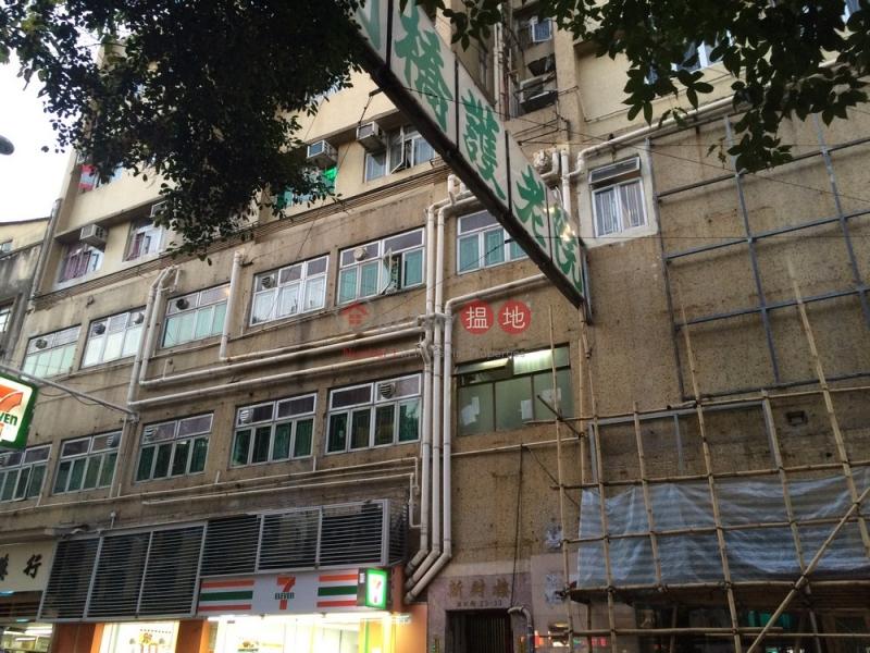 San Tsoi Building (San Tsoi Building) Sheung Shui|搵地(OneDay)(3)