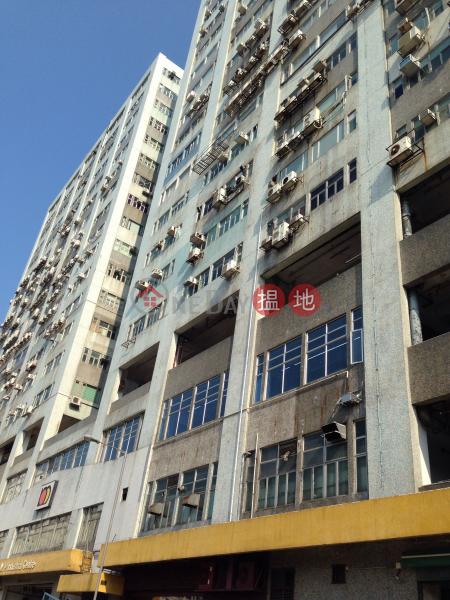 明報工業中心B座 (Ming Pao Industrial Centre Block B) 小西灣|搵地(OneDay)(1)