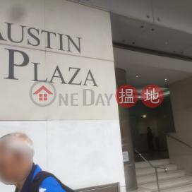 Austin Plaza|柯士甸廣場