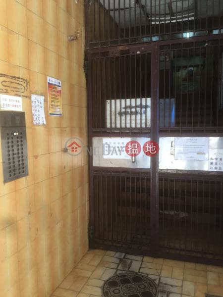 Hang Cheong Tai Building (Hang Cheong Tai Building) Sheung Wan|搵地(OneDay)(4)