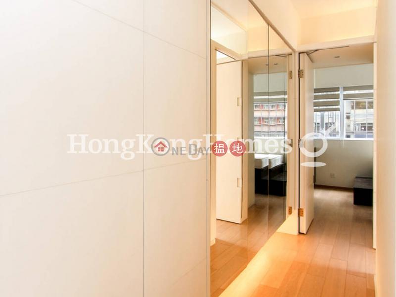 HK$ 8.68M   Yau Tak Building, Wan Chai District   2 Bedroom Unit at Yau Tak Building   For Sale