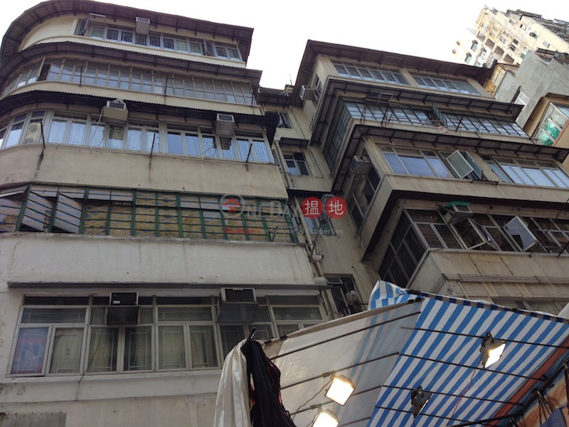45-47 Tung Choi Street (45-47 Tung Choi Street ) Mong Kok|搵地(OneDay)(2)