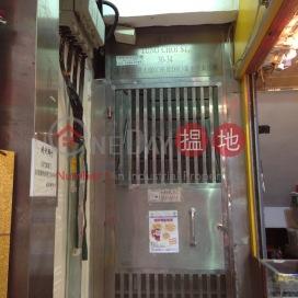 百祥大廈 通菜街30-34號,旺角, 九龍