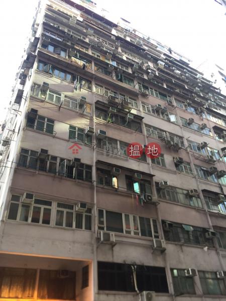 鴻業大廈 (Hung Yip Building) 灣仔|搵地(OneDay)(3)