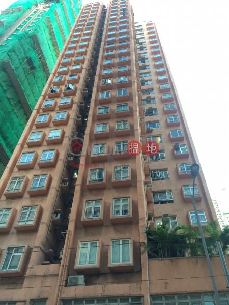 Shun Hing Building (Shun Hing Building) Kennedy Town|搵地(OneDay)(3)