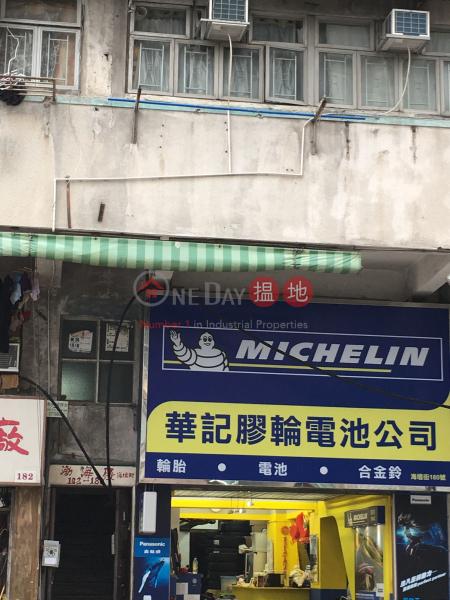 180 Hai Tan Street (180 Hai Tan Street) Sham Shui Po|搵地(OneDay)(2)