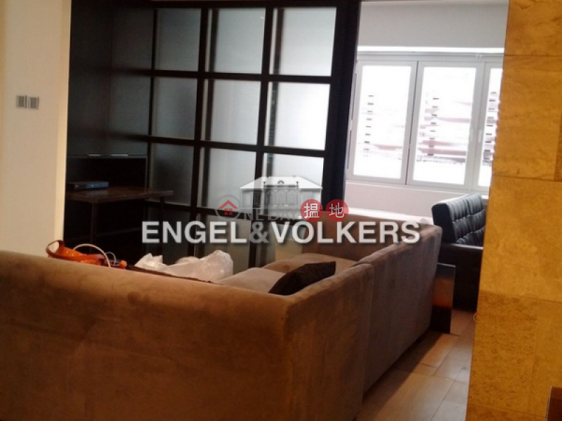 1 Bed Flat for Sale in Soho, Cameo Court 慧源閣 Sales Listings | Central District (EVHK41782)