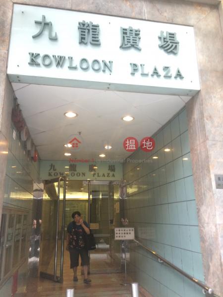 Kowloon Plaza (Kowloon Plaza ) Cheung Sha Wan|搵地(OneDay)(5)