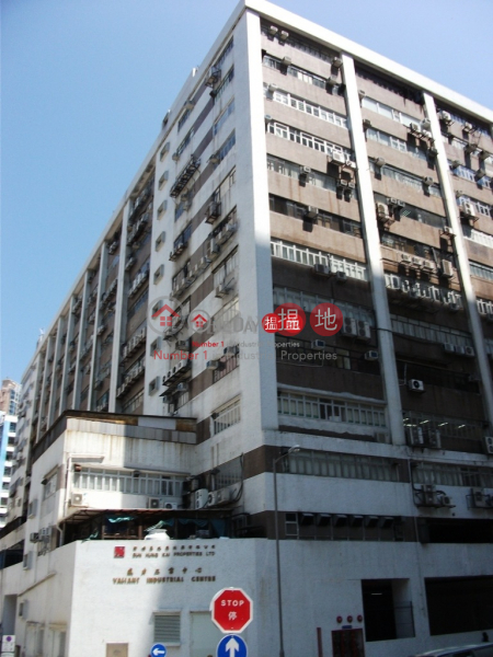 Valiant Industrial Centre, Valiant Industrial Centre 威力工業中心 Rental Listings | Sha Tin (andy.-04005)