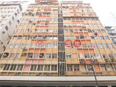 3房2廁,實用率高,露台《百德大廈出售單位》 百德大廈(Paterson Building)出售樓盤 (OKAY-S266335)_0