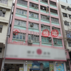 141-145 Kwong Fuk Road|廣福道141-145號