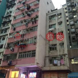 214 Lai Chi Kok Road|荔枝角道214號