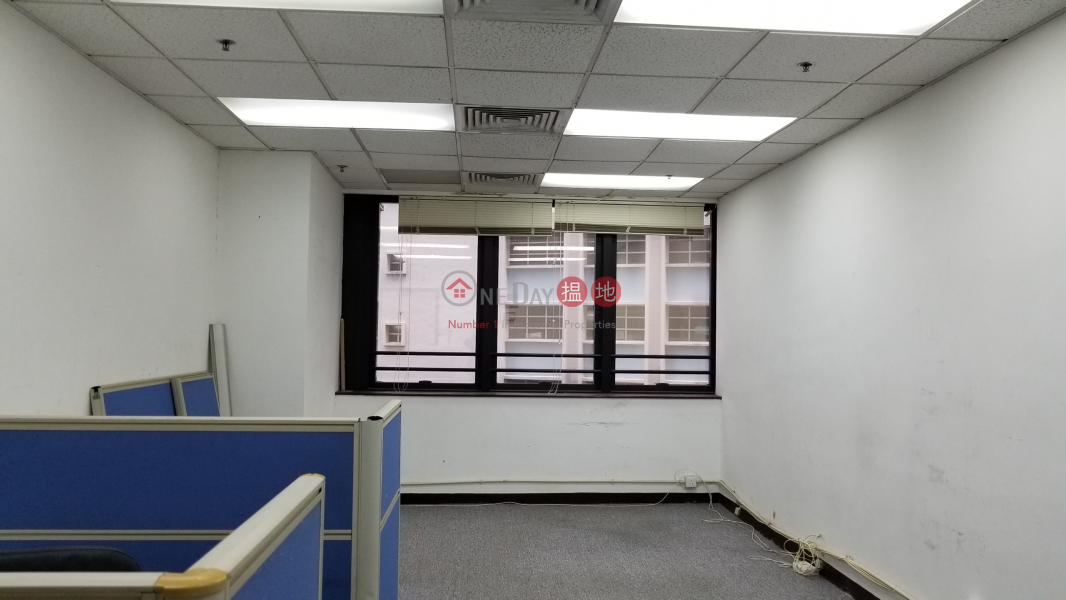 Property Search Hong Kong | OneDay | Industrial Sales Listings | Asia Trade Centre
