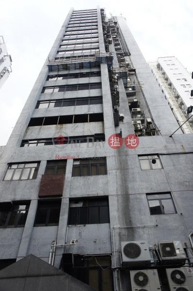 朗盈商業大廈 (Onshine Commercial Building) 香港仔|搵地(OneDay)(3)