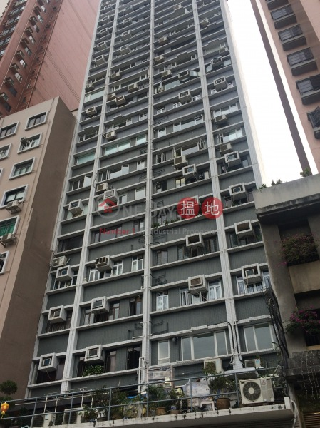 Namning Mansion (Namning Mansion) Mid Levels West|搵地(OneDay)(3)