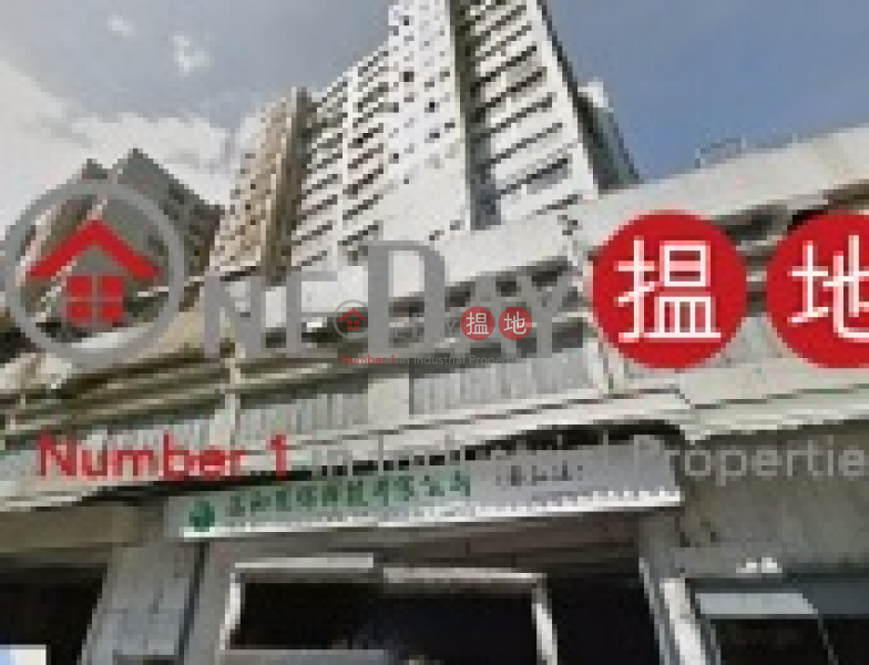 the cheaper price for industry unit in hk ONLY $@1710 40\ | Tsing Yi Industrial Centre Phase 1 青衣工業中心1期 Sales Listings