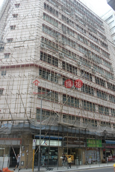 Startex Industrial Building (Startex Industrial Building) San Po Kong|搵地(OneDay)(3)