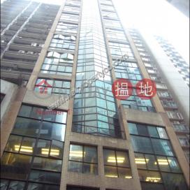 華東商廈|西區華東商業大廈(Workington Tower)出租樓盤 (A033937)_0