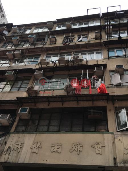 廣東道1067號 (1067 Canton Road) 旺角|搵地(OneDay)(2)