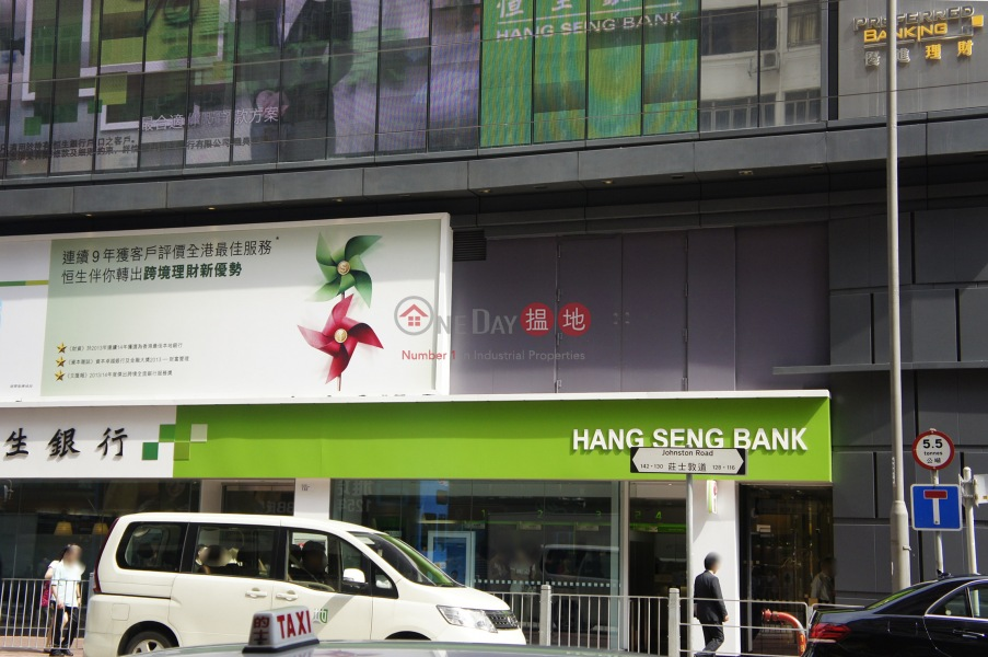 Hang Seng Johnston Road Building (Hang Seng Johnston Road Building) Wan Chai|搵地(OneDay)(2)