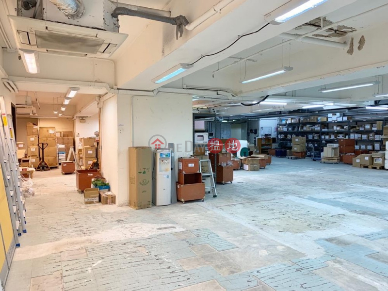 HK$ 27.59M, Century Centre Kwun Tong District, With large parking lot, convenient loading and unloading