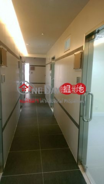 貴盛工業大廈|42-46大連排道 | 葵青-香港-出售-HK$ 145萬