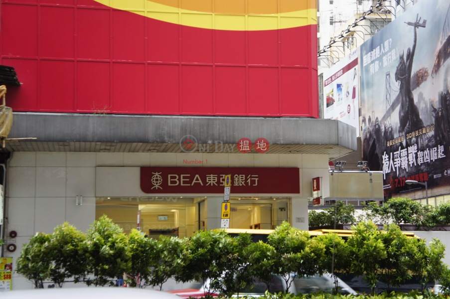 The Bank of East Asia Mongkok Building (The Bank of East Asia Mongkok Building) Mong Kok|搵地(OneDay)(3)