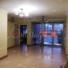 Block 8 Yat Wah Mansion Sites B Lei King Wan | 3 bedroom Low Floor Flat for Sale|Block 8 Yat Wah Mansion Sites B Lei King Wan(Block 8 Yat Wah Mansion Sites B Lei King Wan)Sales Listings (QFANG-S96759)_0