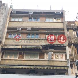 5 Fuk Lo Tsun Road|福佬村道5號
