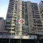 安福工業大廈 (On Fook Industrial Building) 葵青葵豐街41號|- 搵地(OneDay)(1)