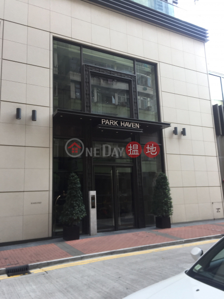 Park Haven (Park Haven) Causeway Bay|搵地(OneDay)(3)
