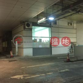 Yun Mei House (Block G) Yau Mei Court|潤美閣 (G座)
