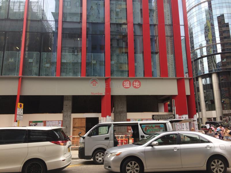 亞皆老街29-31號 (29-31 Argyle Street) 旺角 搵地(OneDay)(2)