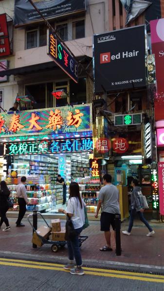 521 Lockhart Road (521 Lockhart Road) Causeway Bay|搵地(OneDay)(2)