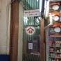新豐大廈 (Sun Fung Mansion) 灣仔清風街21-23A號|- 搵地(OneDay)(2)