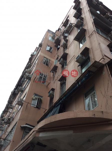 安強大樓 (On Keung Building) 新蒲崗 搵地(OneDay)(3)