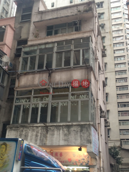 19A Java Road (19A Java Road) North Point 搵地(OneDay)(1)