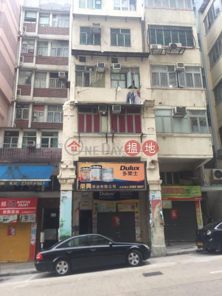 新柳街16號 (16 San Lau Street) 土瓜灣|搵地(OneDay)(1)