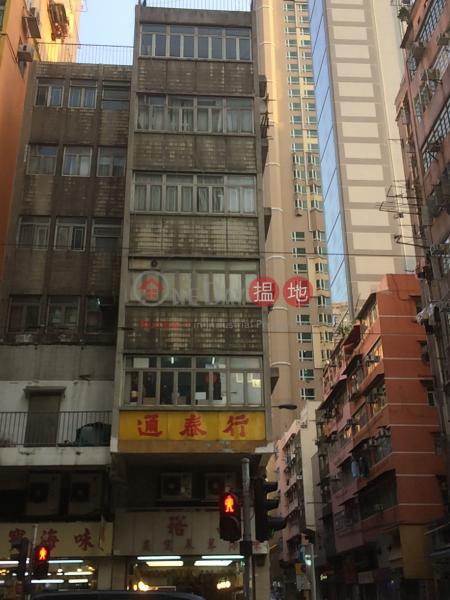 174 Des Voeux Road West (174 Des Voeux Road West) Sai Ying Pun 搵地(OneDay)(1)
