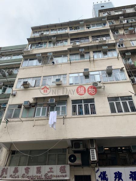 6 Wa Fung Street (6 Wa Fung Street) Hung Hom|搵地(OneDay)(1)